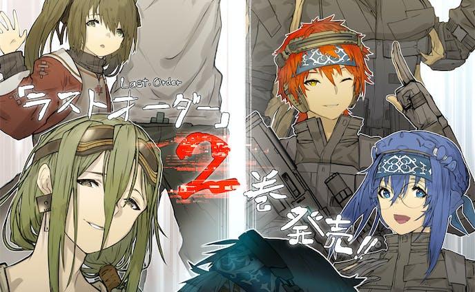 lastorder 02