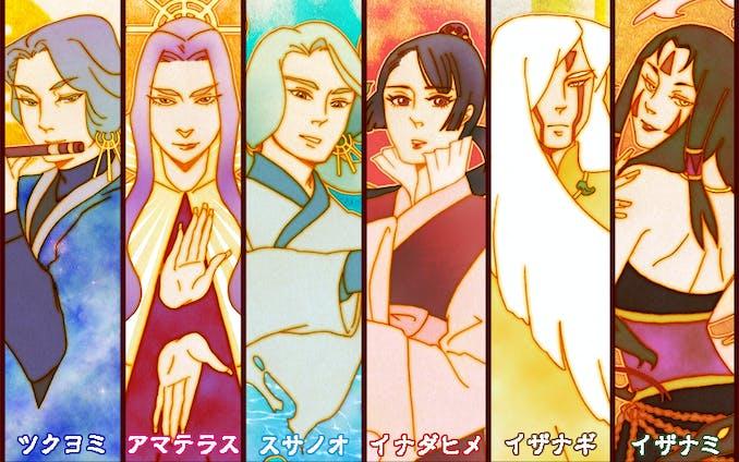 日本神話キャラクター