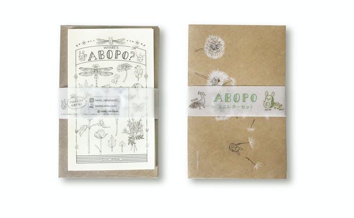 Botanical letterset with ABOPO  2020