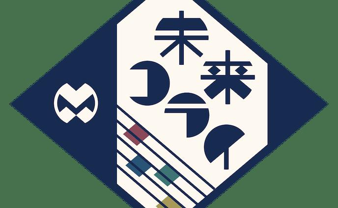 ロゴデザイン  未来コライ
