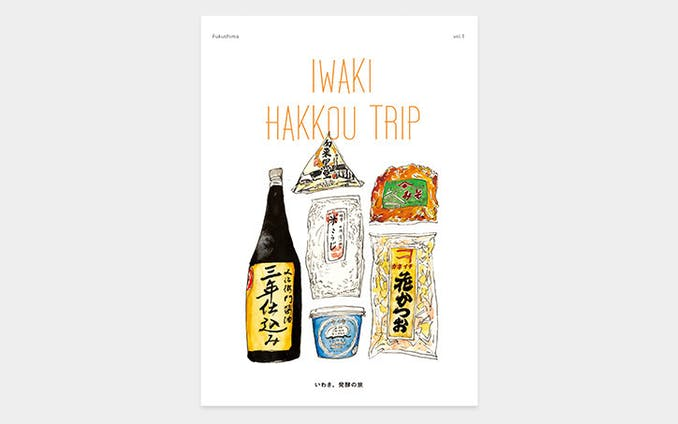 Iwaki Hakkou Trip