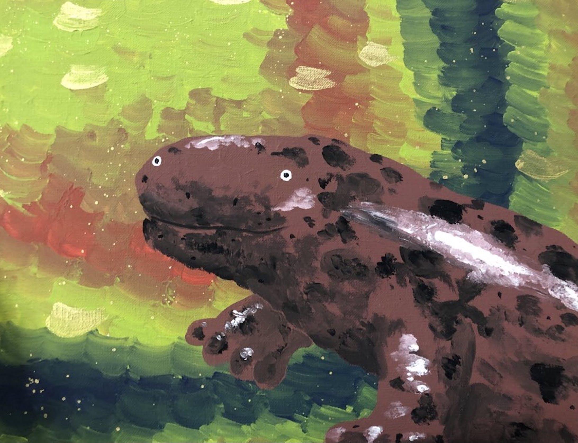 山椒魚-1