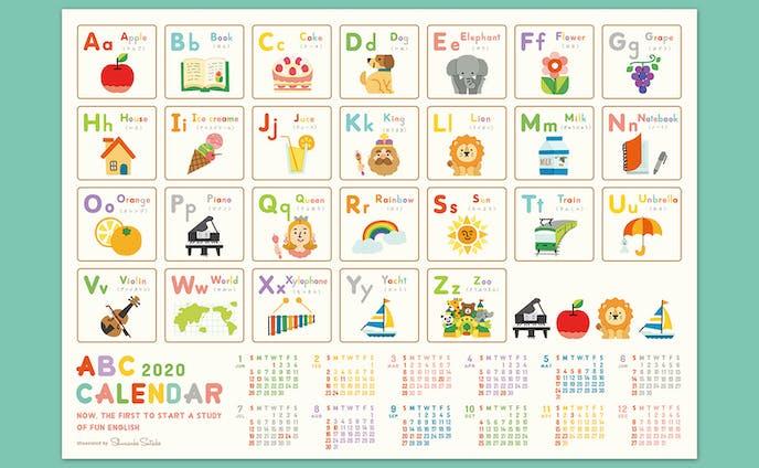 ABCアルファベットカレンダー2020