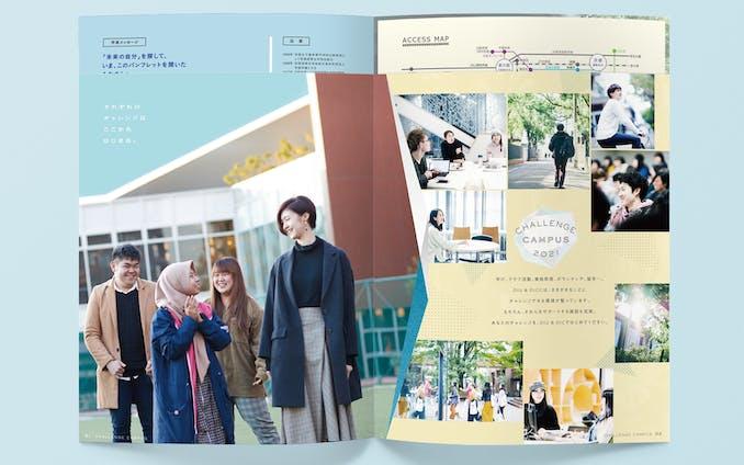 大阪国際大学 BOOK IN BOOK|キャンパスライフ2021