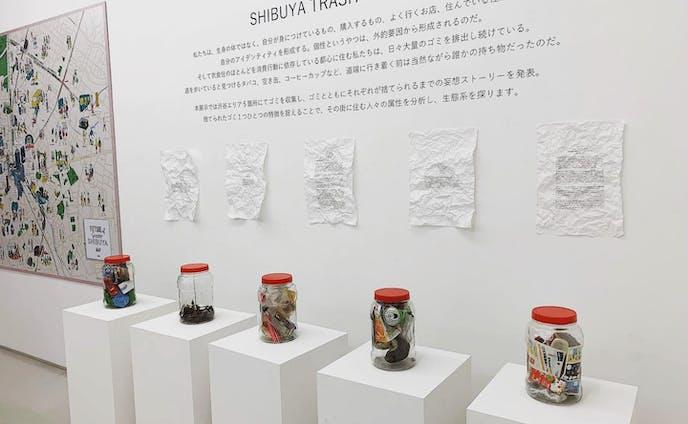企画|SHIBUYA TRASH TRAVEL