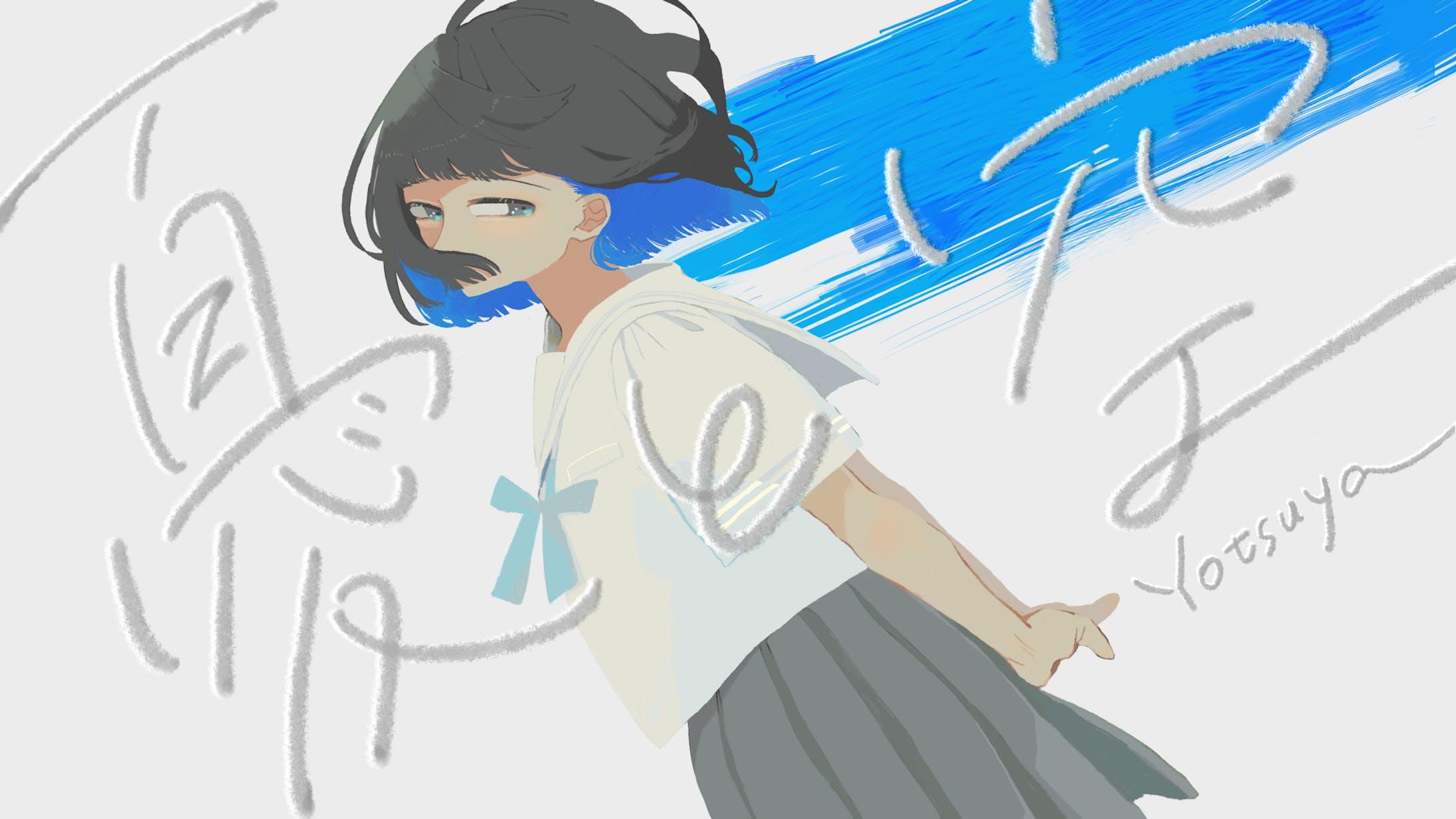 【works】ボカロ曲MVイラスト/題字-1