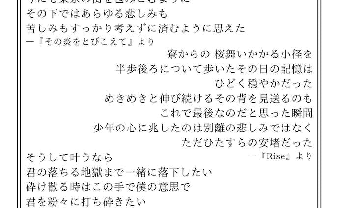 恋愛小説サンプル