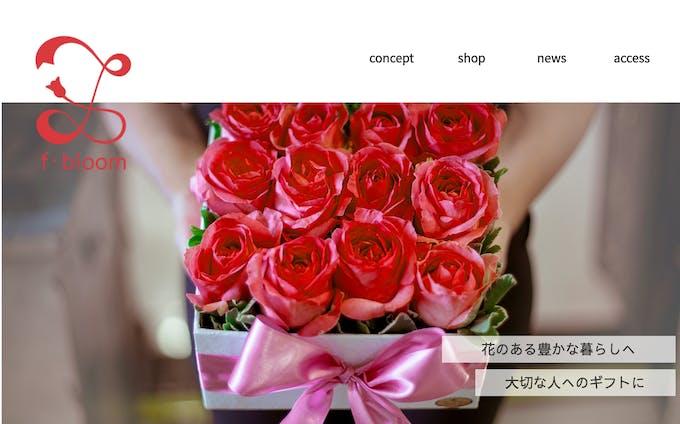 webサイト、webデザイン