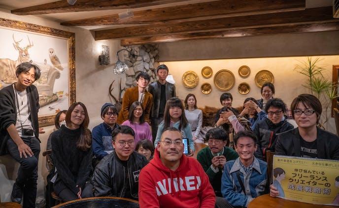 第8回 江戸クリ 大新年会