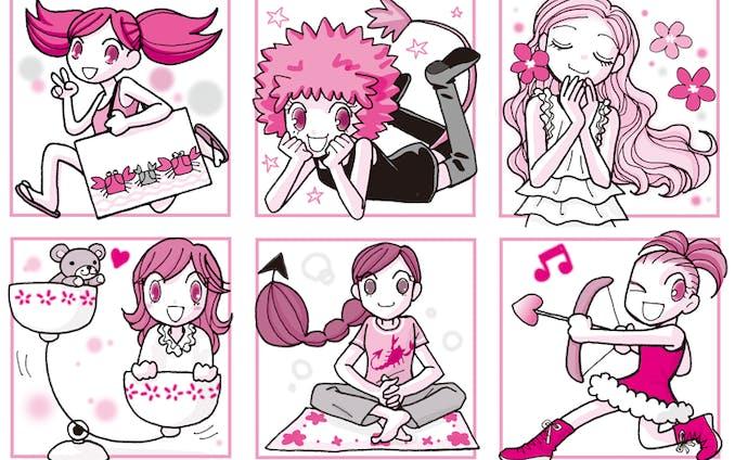 少女漫画風星座占いカット