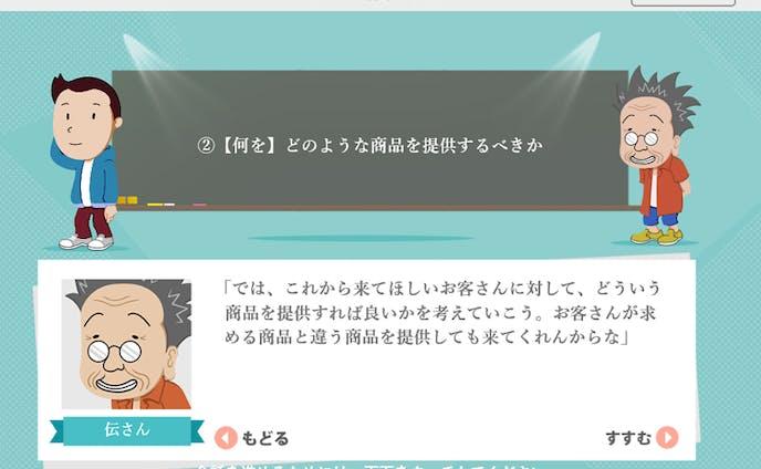 キャラクターデザイン実績②