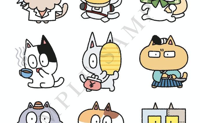 「あつまれ!にゃー!!」キャラクターデザイン