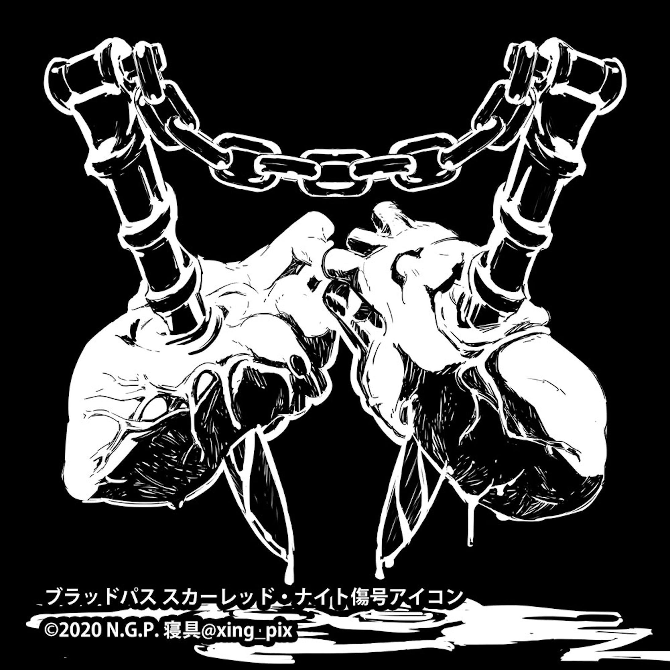 人鬼血盟TRPGブラッドパス スカーレッドナイト - イラスト-4