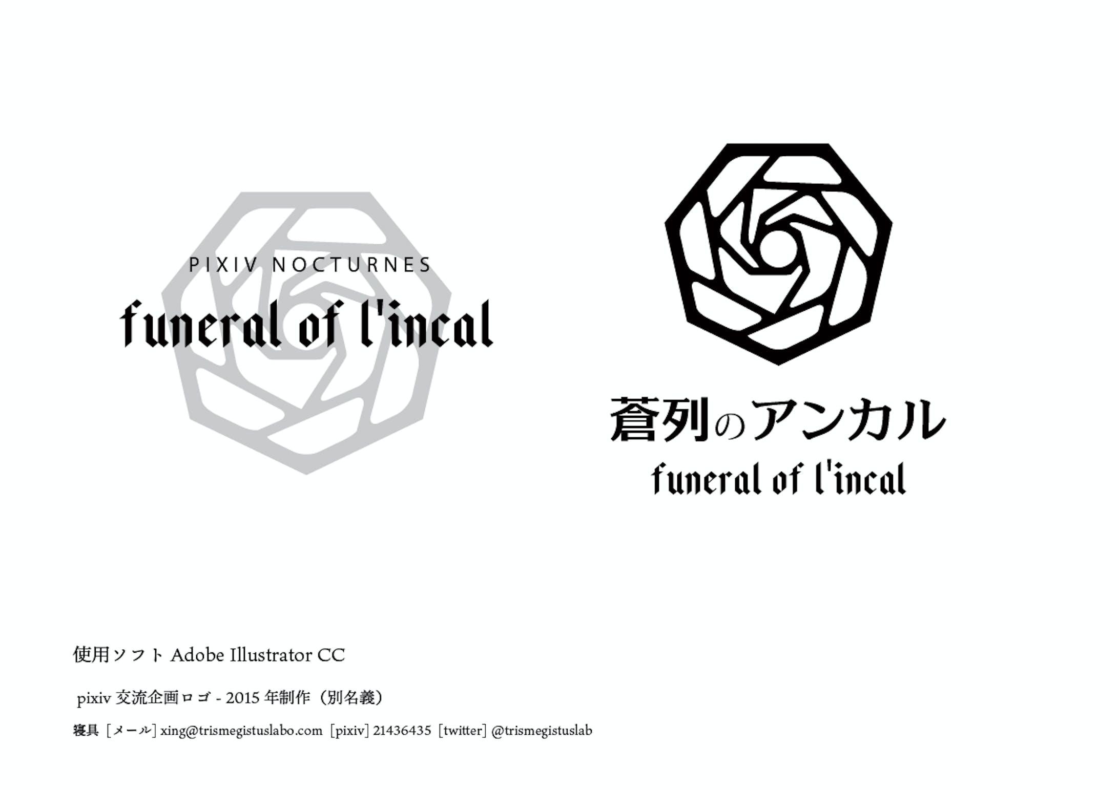 アールデコ風ロゴ-2