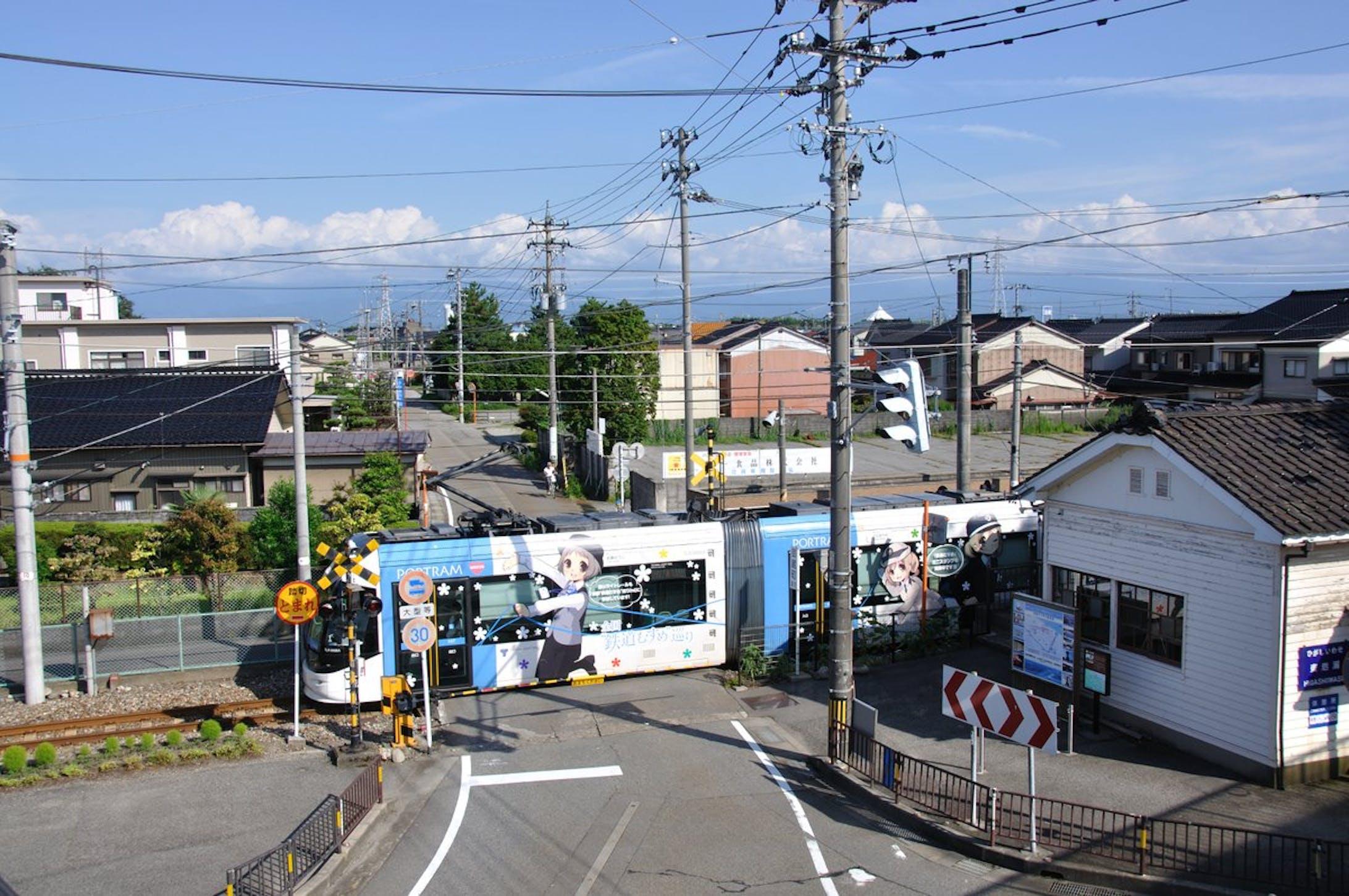 鉄道むすめ-2
