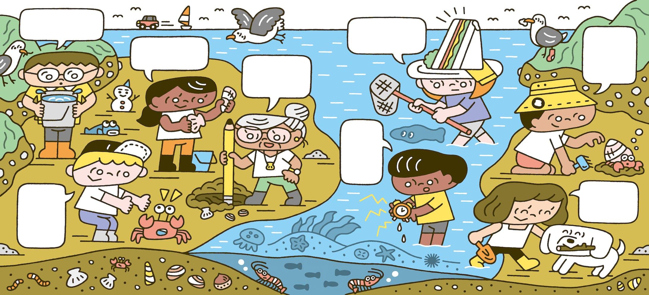 フランスの児童雑誌『Georges』N°Coquillage(Maison Georges)-3