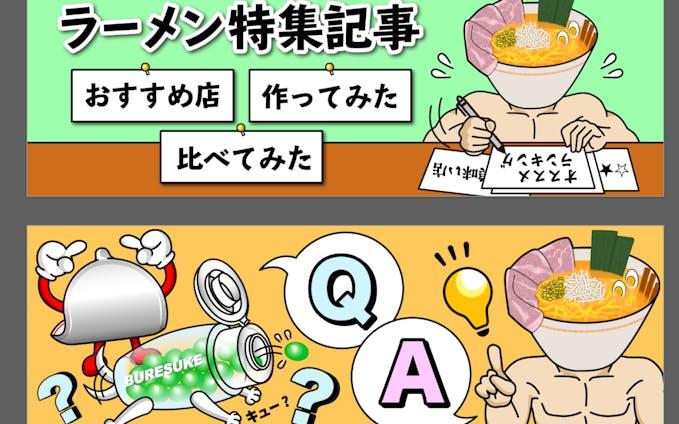 ブログデザイン/バナー