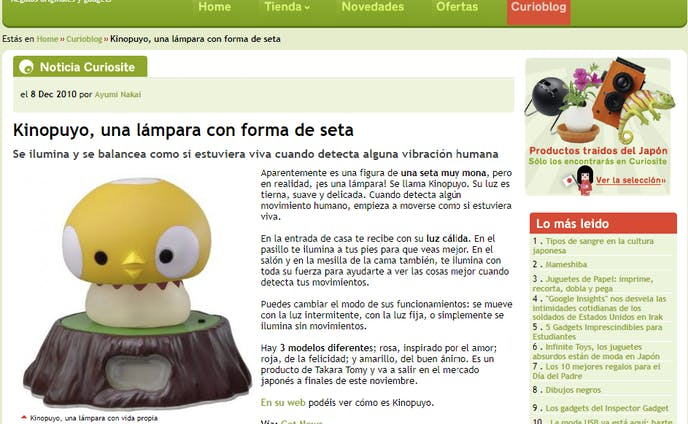 スペイン語での記事執筆