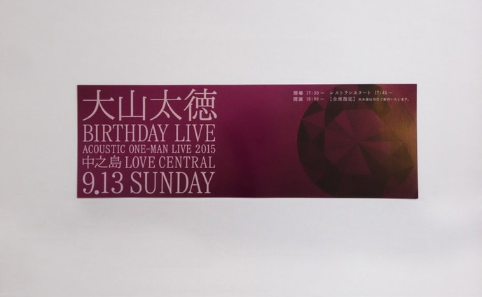 Ohyama Takanori Birthday Live Ticket