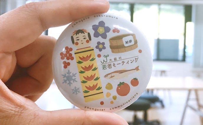 [ illustration / design ]缶バッジデザイン