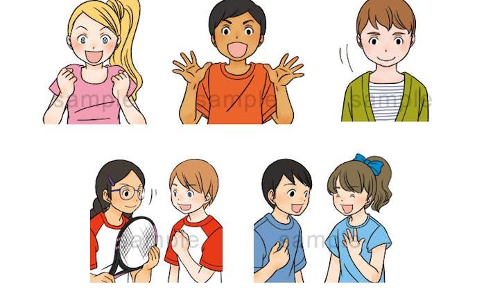 小学校英語教材ポスター(光村図書出版)
