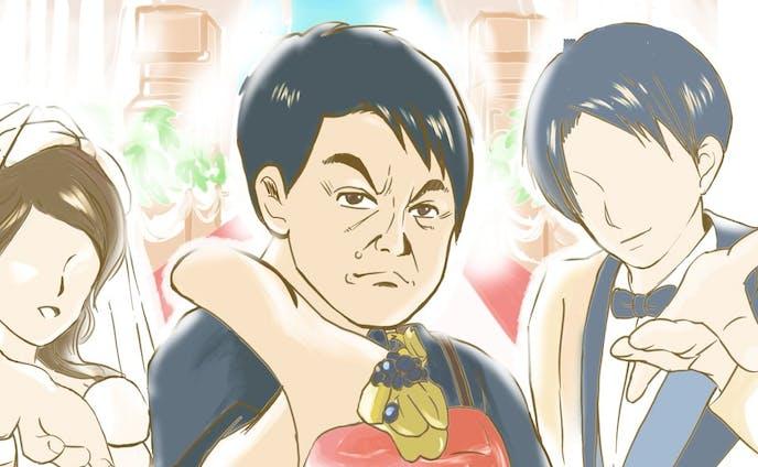 【SNSマンガ】ホリエモン万博様 x Crazy Wedding様