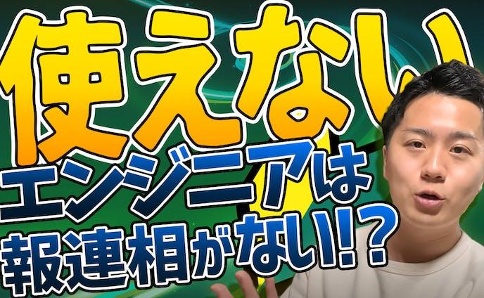 【アイキャッチ】RYUKEN OFFICIAL BLOG様