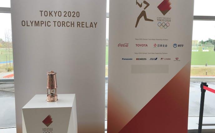 【ニュース】オリンピックの聖火を福島で Jヴィレッジに灯された「復興の火」(docomo笑顔の架け橋Rainbowプロジェクト)