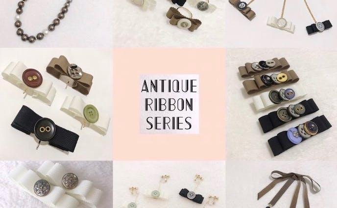 "Hitomiiy ""Antique Ribbon"""