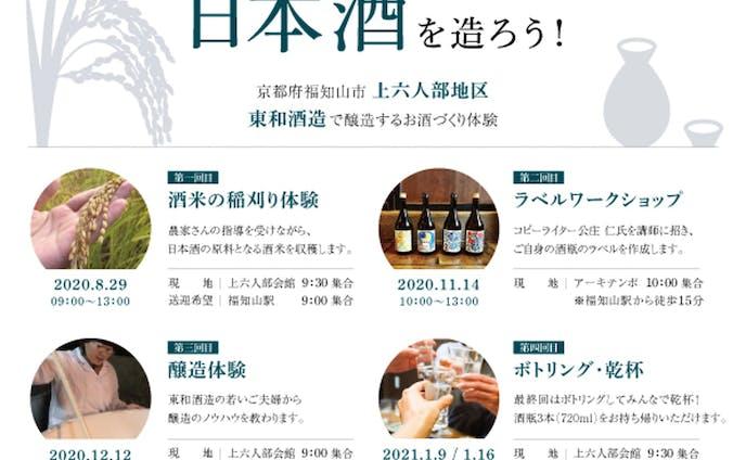 Design イベント告知チラシ(A4)