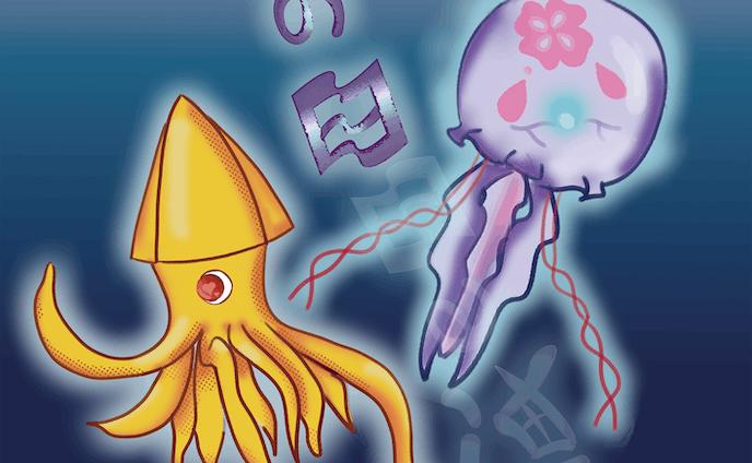海の日ポスターイラスト Ocean`s day poster
