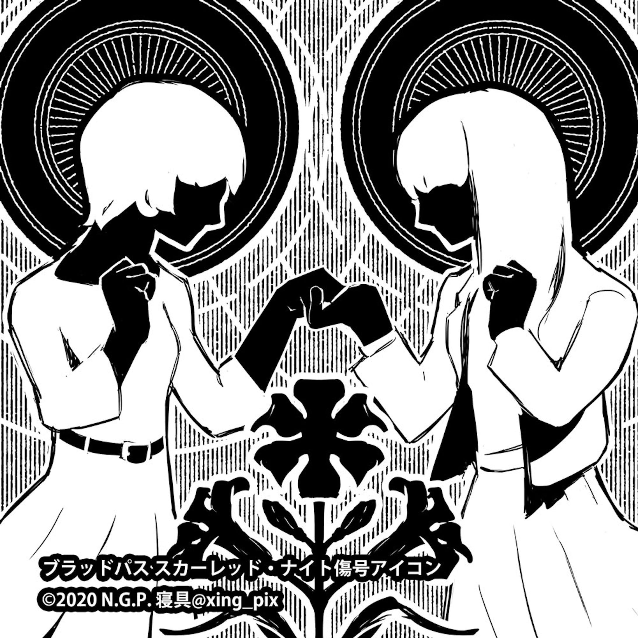 人鬼血盟TRPGブラッドパス スカーレッドナイト - イラスト-7