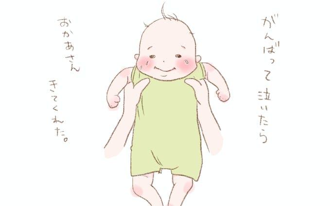 子どもの成長記録イラスト VOL1 on Twitter