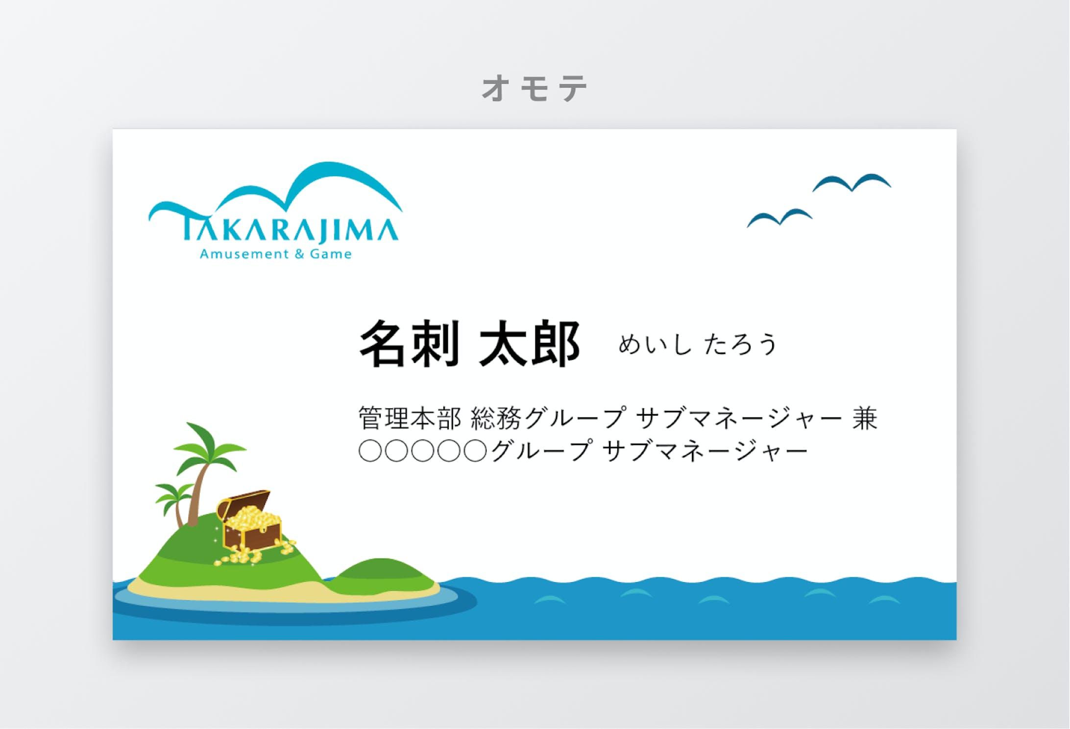 名刺デザイン-1