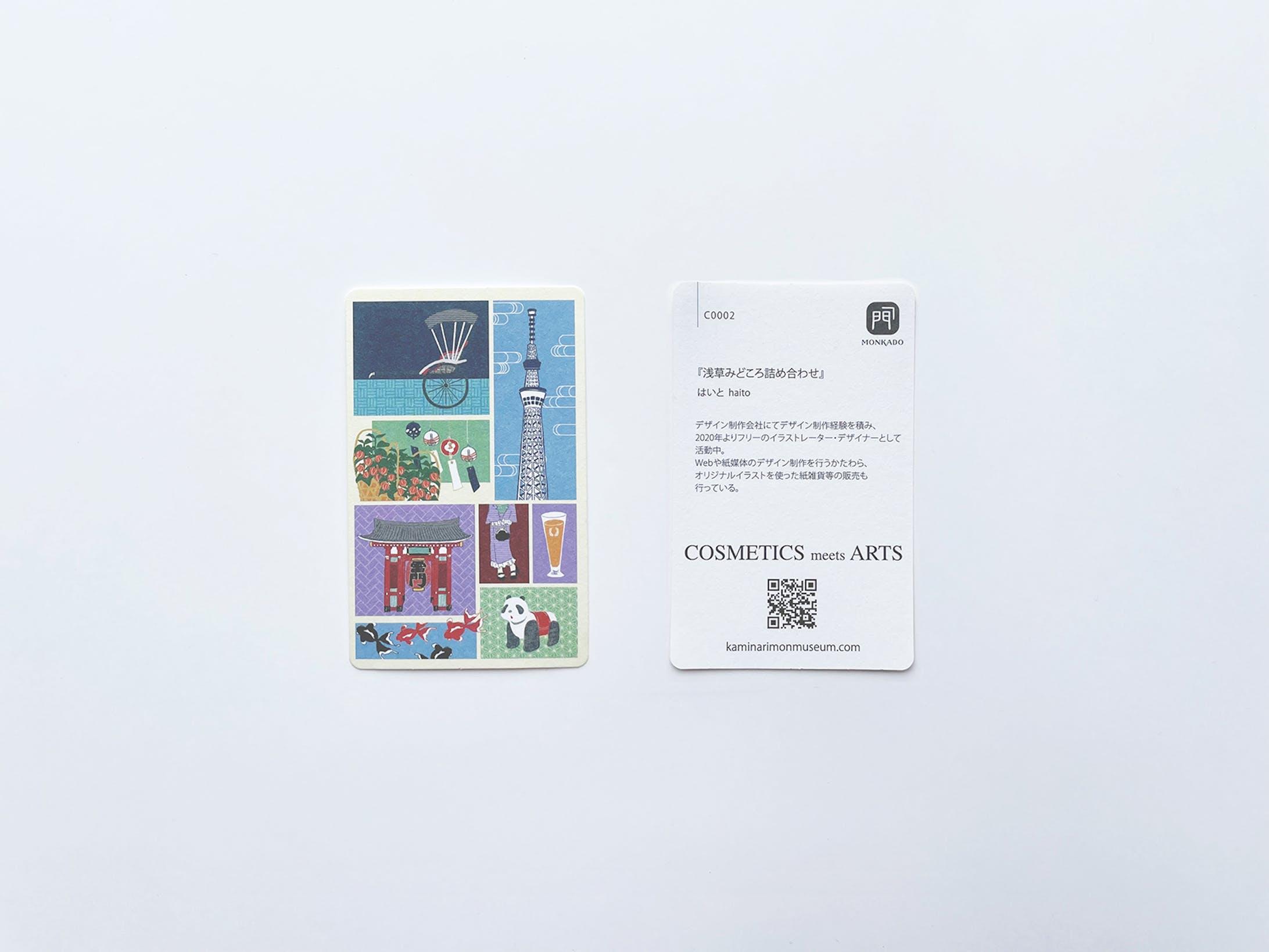 【繊細タッチ】石鹸パッケージイラスト-2
