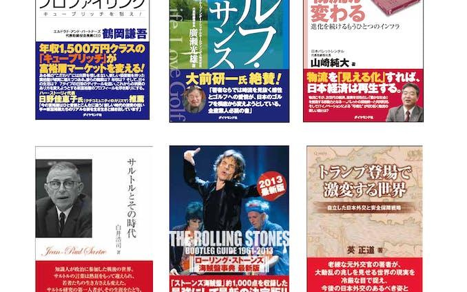 書籍・雑誌 各種