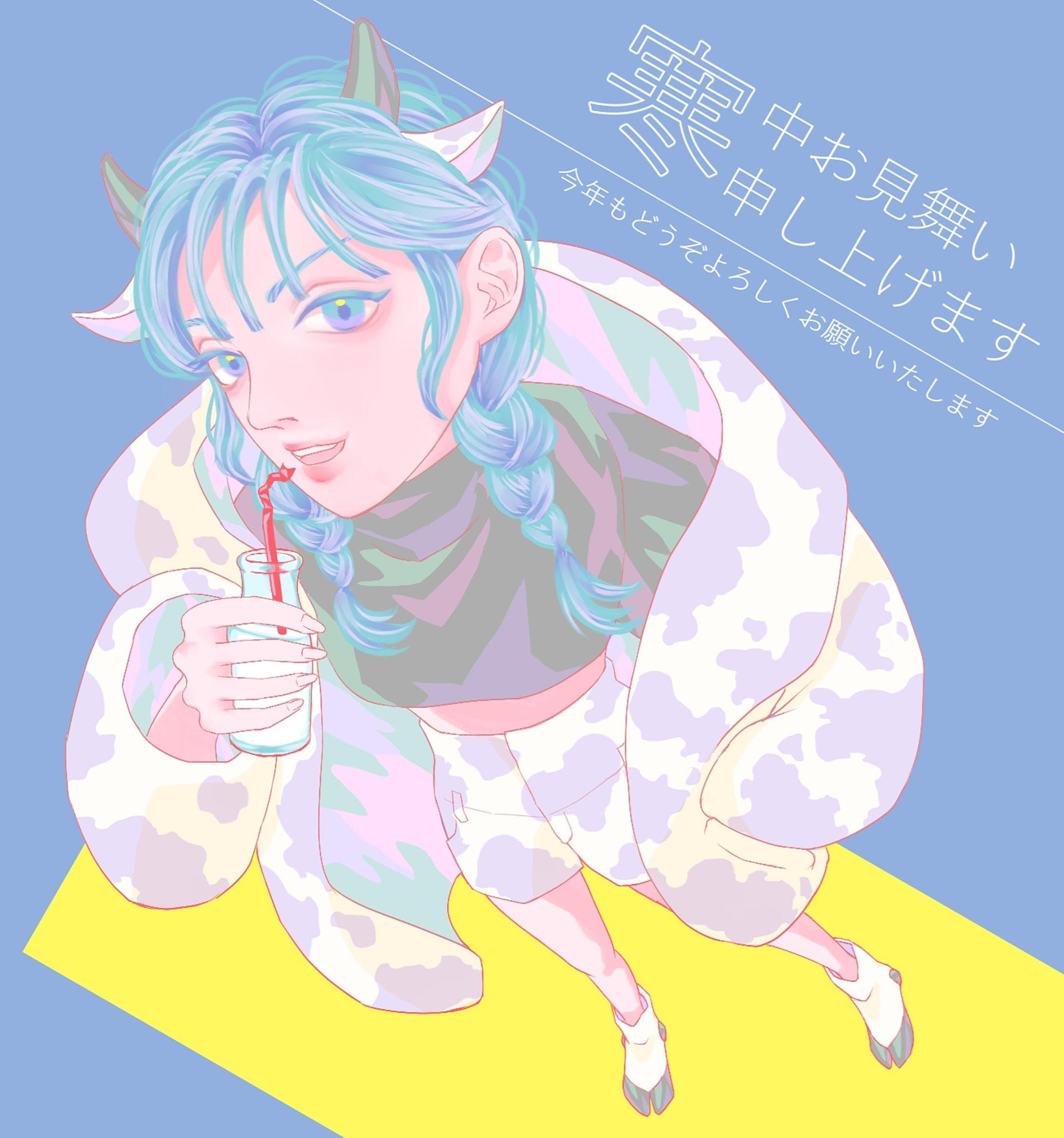 オリジナルイラスト【2021年寒中見舞い】-1