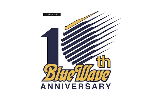 ロゴマークデザイン:ORIX神戸移転10周年記念