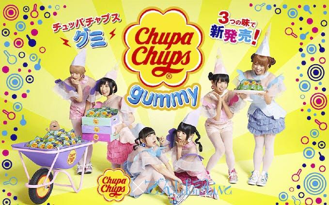 Chupa Chups gummy x でんぱ組.inc コラボ第2弾