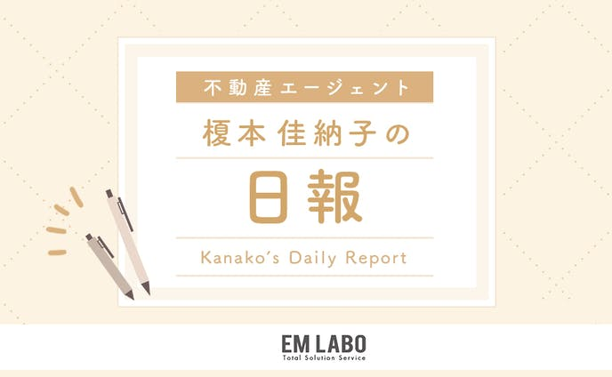 EM LABO様アイキャッチ