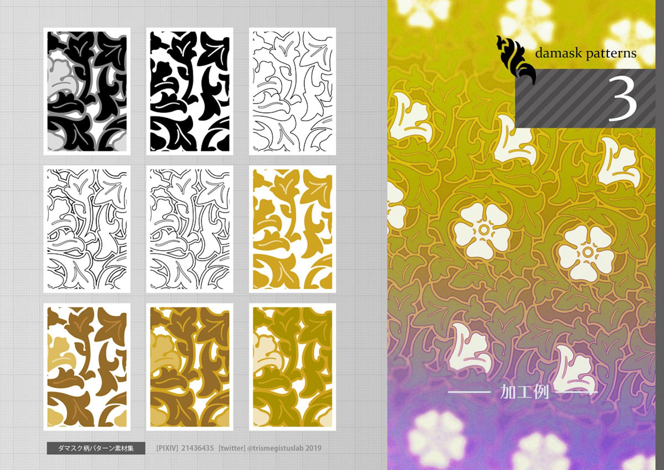 Illustratorでのシームレスパターン作成-4