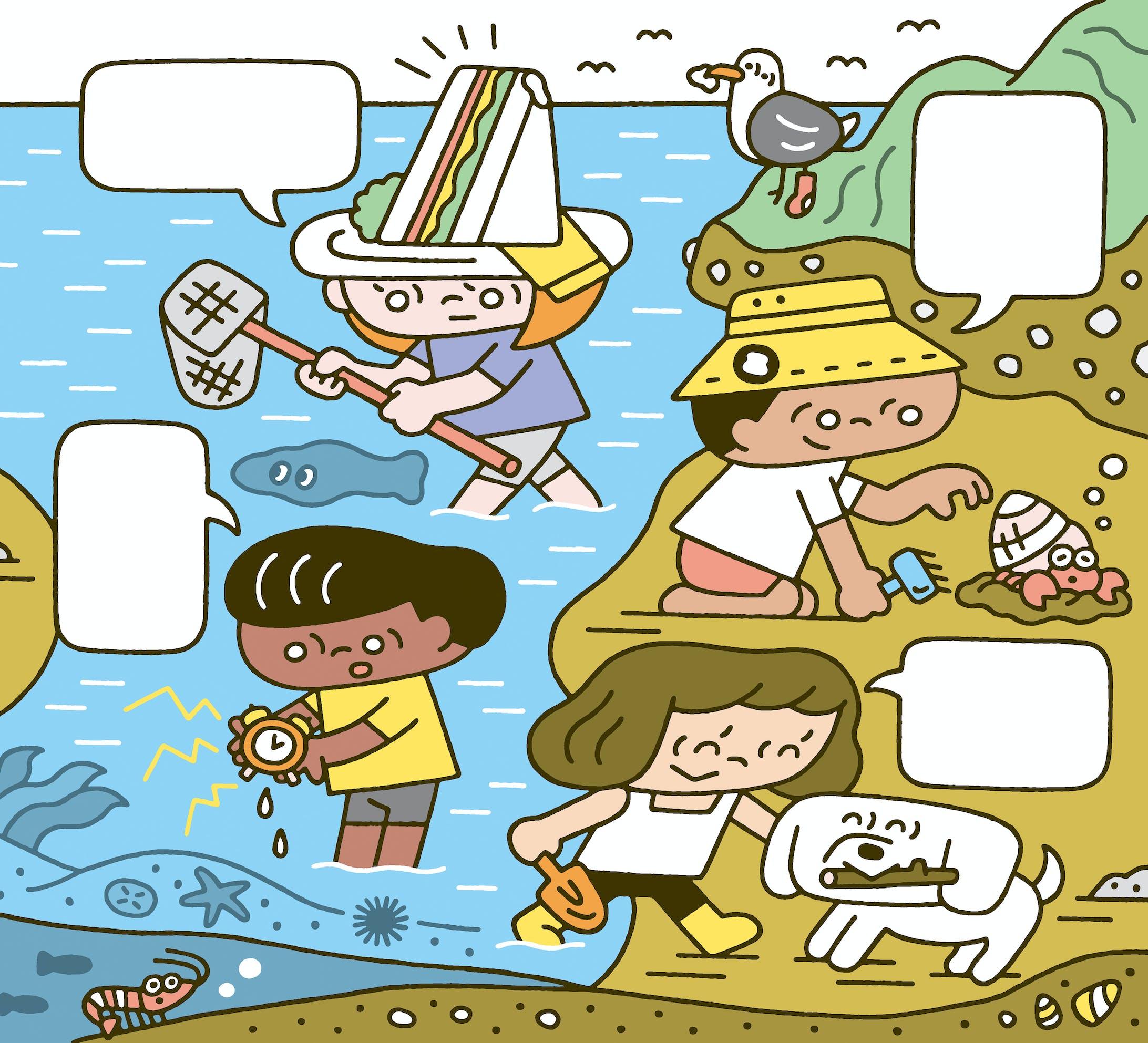 フランスの児童雑誌『Georges』N°Coquillage(Maison Georges)-2