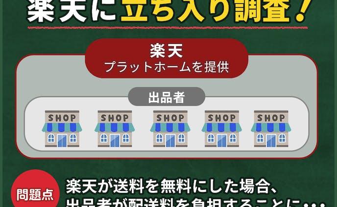 【お仕事紹介】ニュース解説 画像