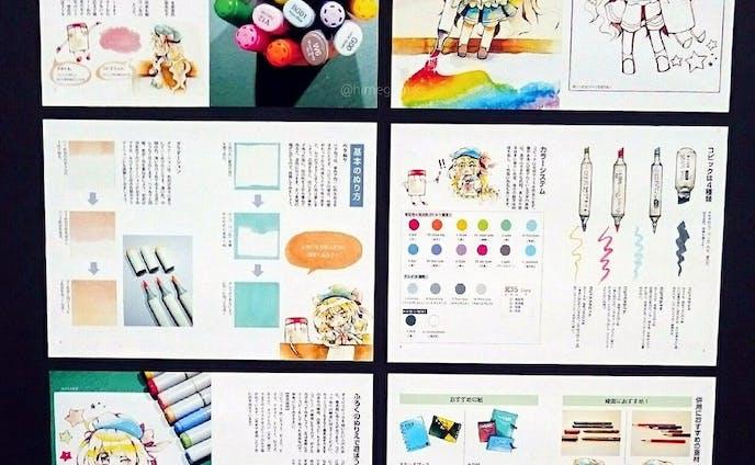 小冊子イラスト+デザイン