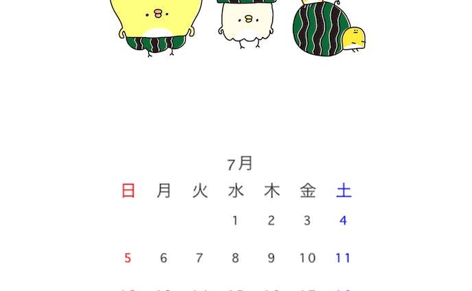 ひよコーンカレンダー