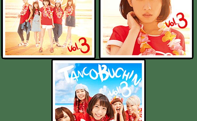 TANCOBUCHIN TANCOBUCHIN vol.3