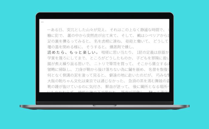 漢字を題材にしたデザインサイト(制作途中)