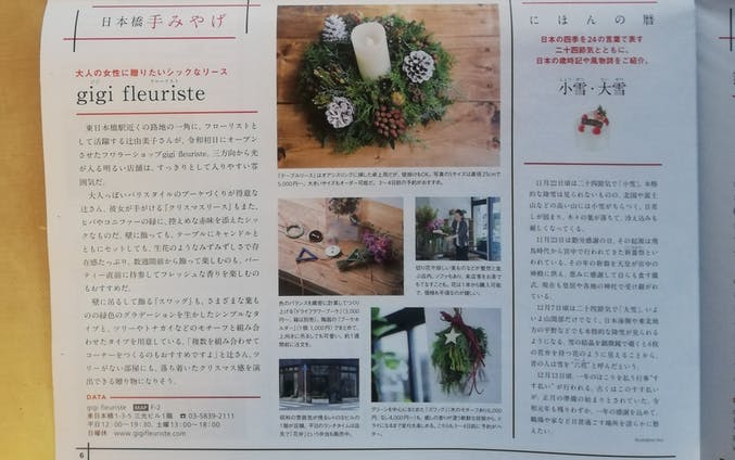 magazine、web