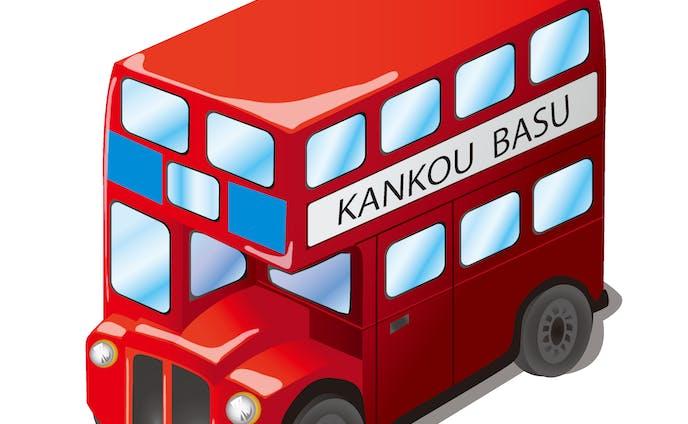 イギリス二層観光バス