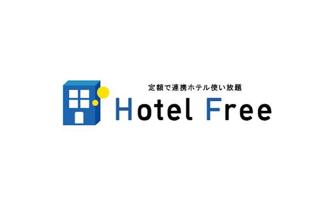 定額制ホテルサービスのロゴデザイン